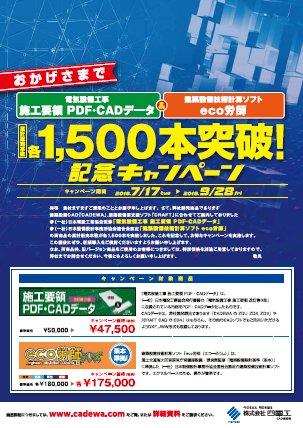 1500CP.jpg